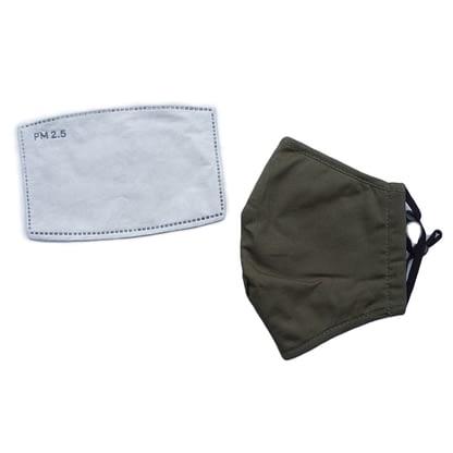 Face mask - Pocket with filter - Khaki